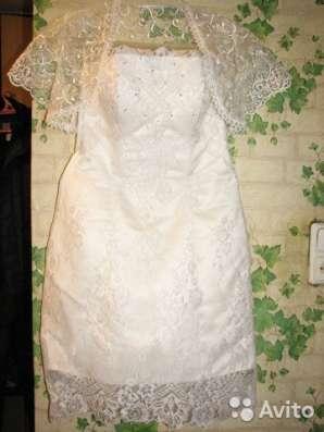 Продается свадебный комплект