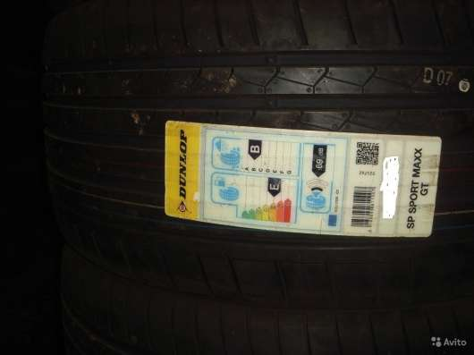 Новые спарка R20 Dunlop 255 35 и 275 35 GT в Москве Фото 1