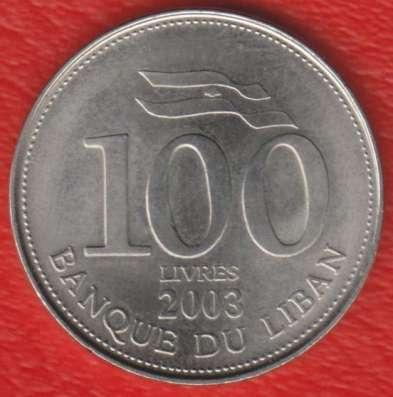 Ливан 100 фунтов 2003 г. белая