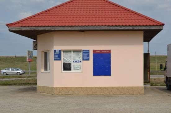 Продаю готовый бизнес в Краснодаре Фото 1