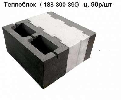 Камень бордюрный . Поребрик   БК-5  200*80*780 мм