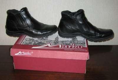 Ботинки для школьника (мальчика) размер