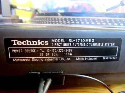 Винил. проигрыватель Technics SL-1710MK2
