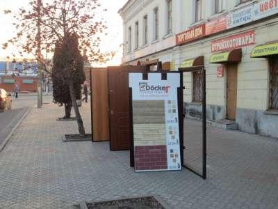 Окна и двери в Ельце Добрый Мастер REHAU, WDS, KBE, TOREX, I ПВХ, металл, дерево.