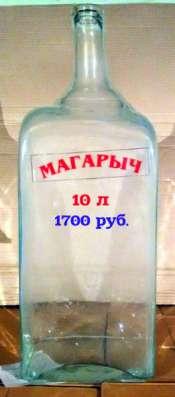 Бутыли 22, 15, 10, 5, 4.5, 3, 2, 1 литр в Волгодонске Фото 2