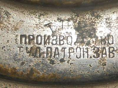 """Угольный самовар """"Дуля"""" (гру"""