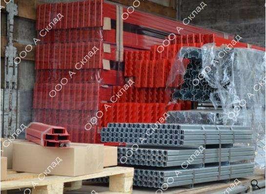Балка грузовая для складских стеллажей.Производство.