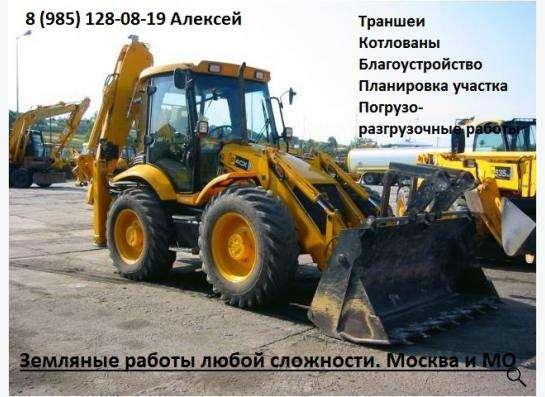 Услуги экскаватора-погрузчика с гидромлотом JCB ВЫГОДНО!!!