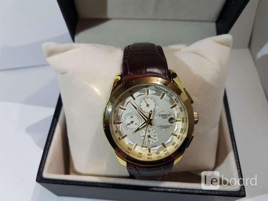 Часов в алмате скупка часы citizen продам