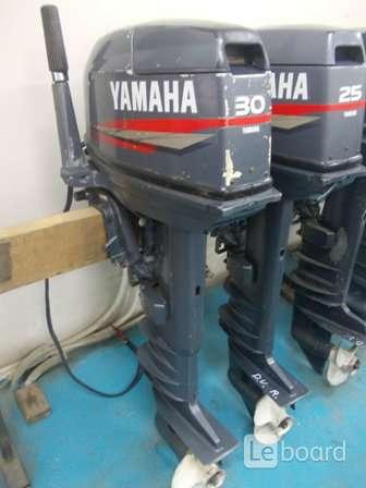 подвесные моторы челябинск