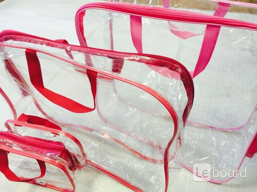 Купить прозрачную сумку в роддом в красноярске