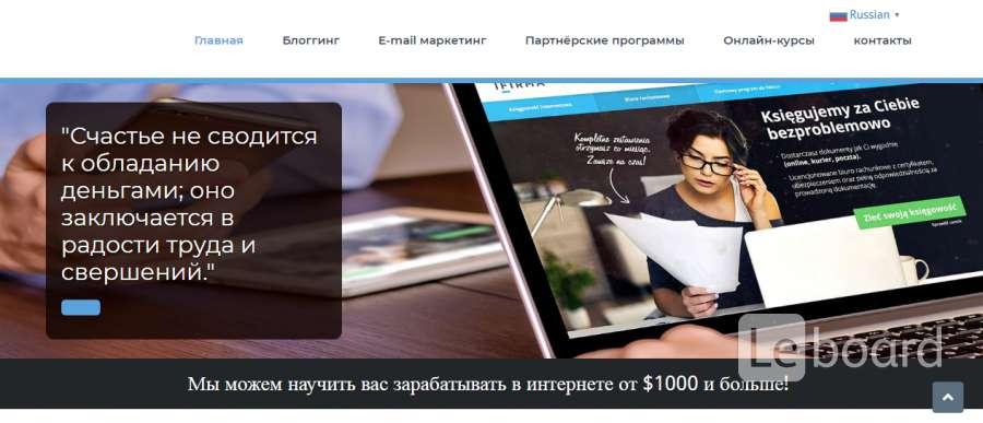 Бесплатное обучение интернета скачать игры изучение английского