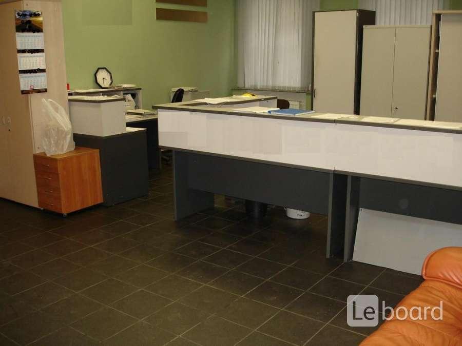 Rent office Island PR