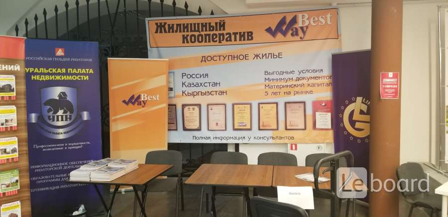 Получить займ в казахстане