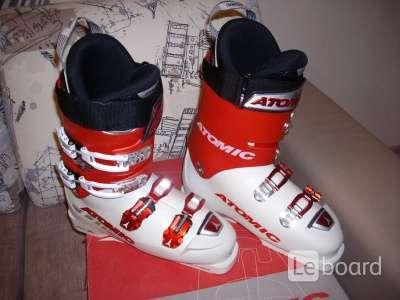 Горнолыжные ботинки 46 хабаровск
